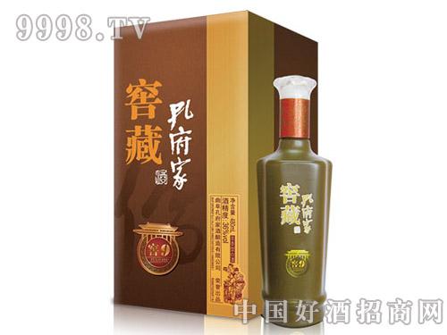 窖藏孔府家酒·窖9