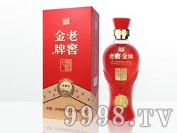 泸州老窖老窖金牌珍酿6-泸州窖龄年份酒业有限公司