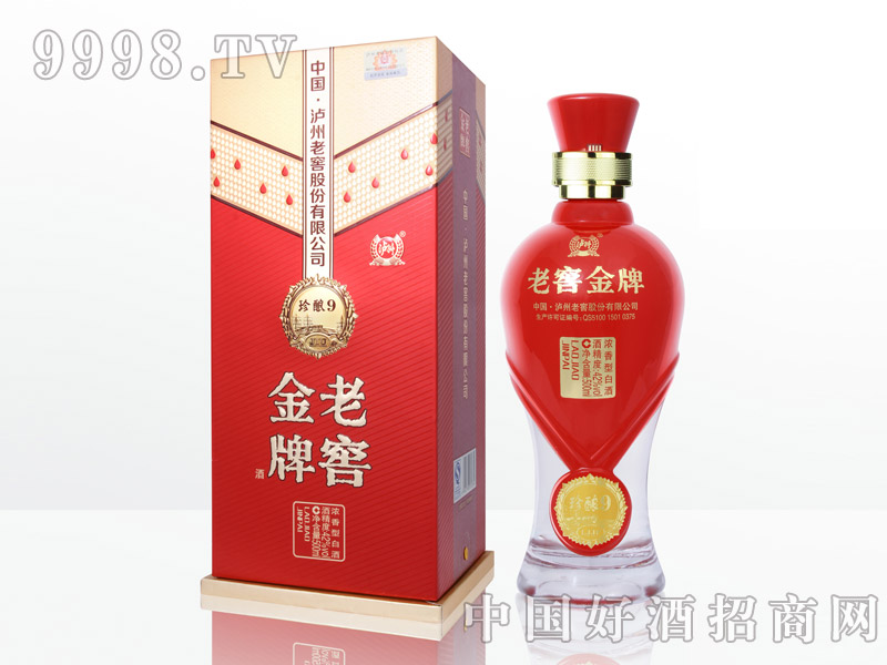 泸州老窖老窖金牌珍酿9-白酒招商信息