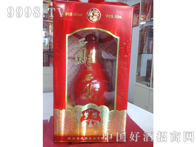 西凤酒梦中国梦