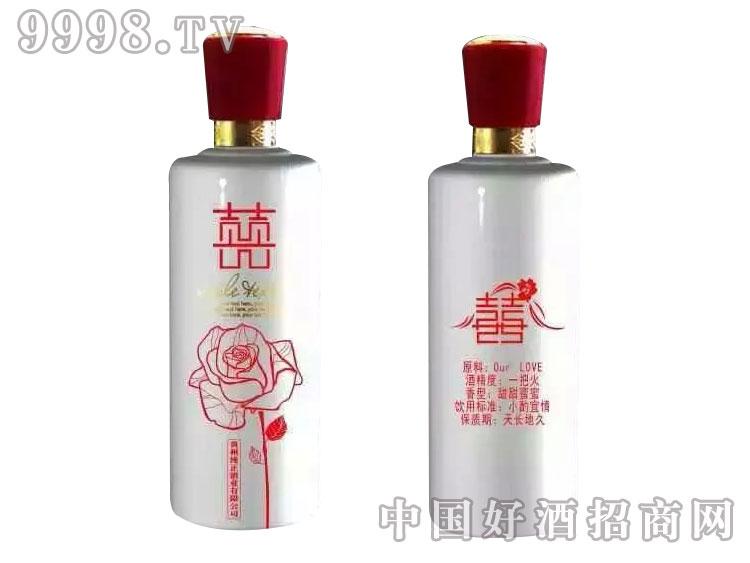 婚宴定制酒(白瓶)