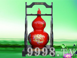 青梅煮酒红壶窖藏
