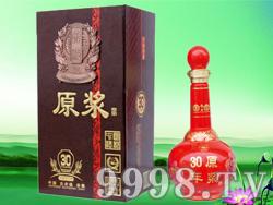 青梅煮酒窖�r30