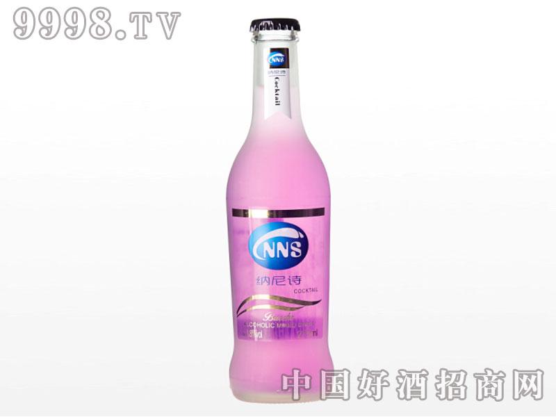 紫葡萄朗姆鸡尾酒