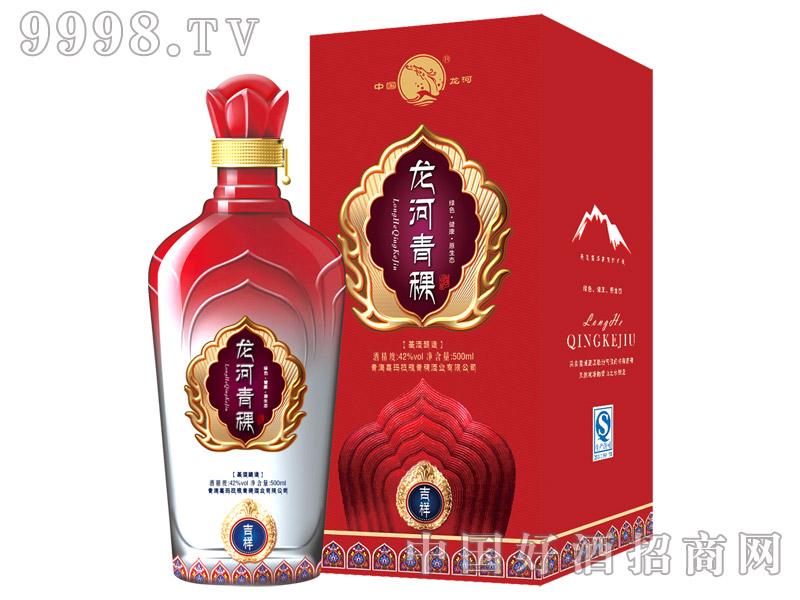 龙河青稞酒-吉祥