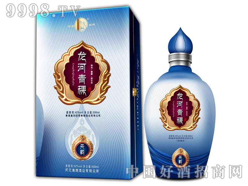 龙河青稞酒-天韵