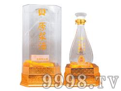 原浆酒水晶盒