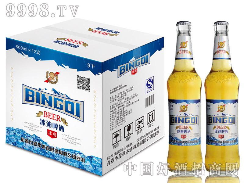 9度500ML冰迪啤酒冰爽