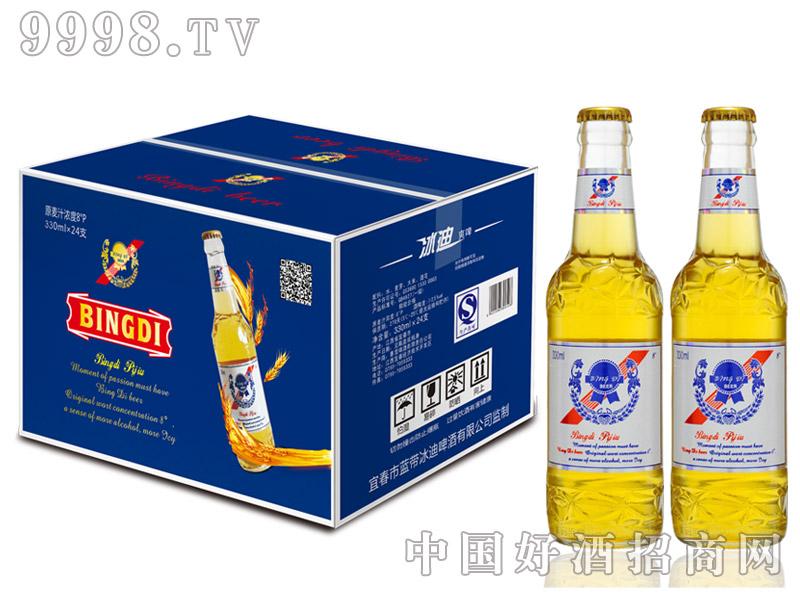 8度330ML冰迪啤酒爽啤