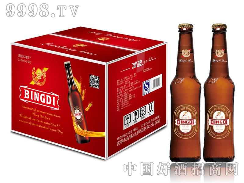 8度330ML冰迪啤酒超纯