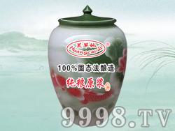 散酒-高粱老酒54°