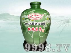 散酒-北茅(玉米)42°