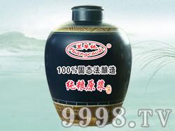 散酒-三粮原浆50°