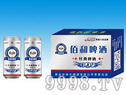 佰和经典啤酒500ml白箱