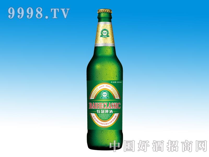 佰和特制啤酒330ml