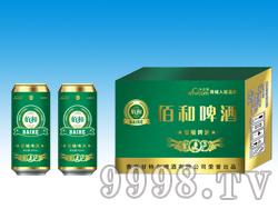 佰和原酿啤酒500ml淡绿箱