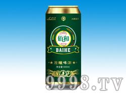 佰和原酿啤酒500ml深绿