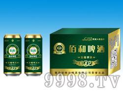 佰和原酿啤酒500ml深绿箱