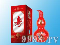 寿酒 葫芦型