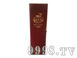 白洋河圣诺堡酒庄单支红木盒干红葡萄酒(内含4件套酒具)