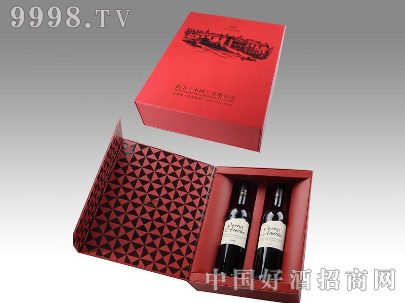 红色双支礼盒