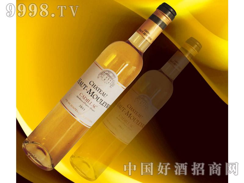上穆丽酒庄贵府甜白葡萄酒