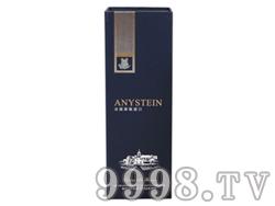 单支装手工盒・ANX-022