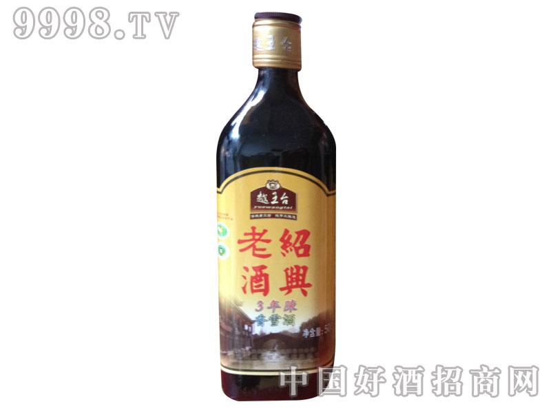 绍兴老酒-香雪酒
