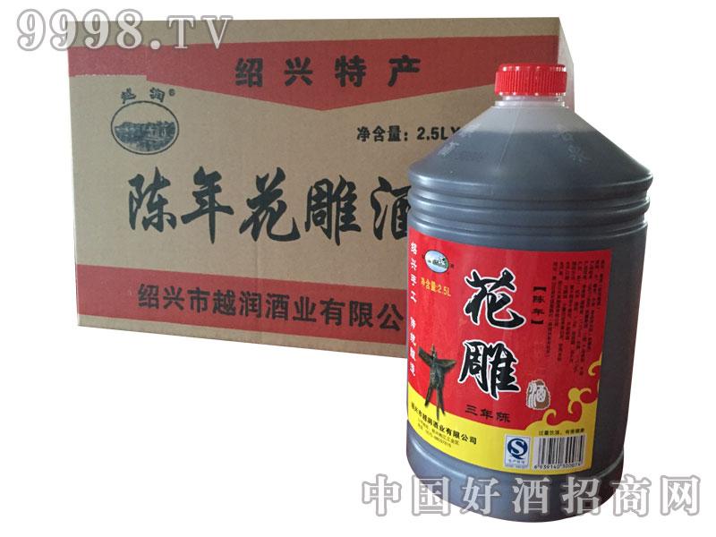 陈年花雕酒2.5L