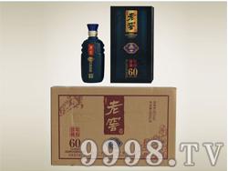 老窖・年份珍藏(蓝盒)