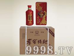 老窖特曲・窖藏30(龙凤呈祥)