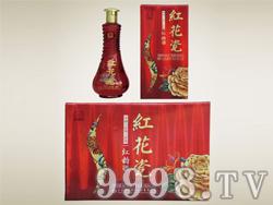 洋河・红花瓷(红韵)