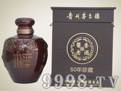 贵州酱香老酒(珍藏50)