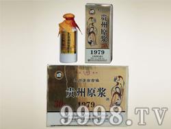 贵州原浆酒1979(窖藏30)