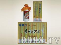 贵州国宾酒(珍藏版)