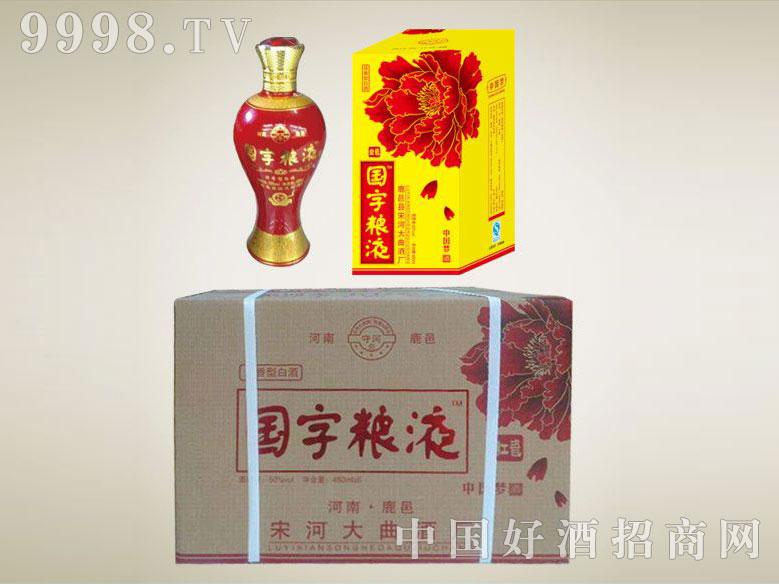 国字粮液・红瓷