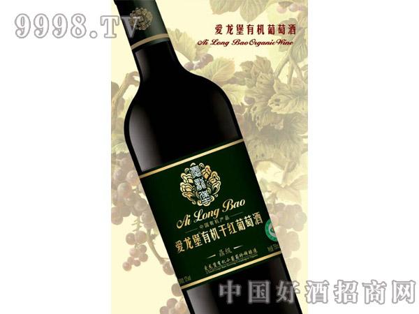 爱龙堡有机干红葡萄酒鼎级