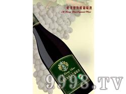 爱龙堡有机干红葡萄酒精选