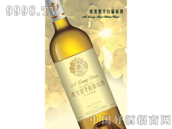 爱龙堡干白葡萄酒