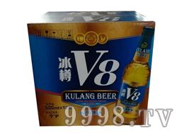 库朗冰樽V8包装盒