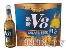 库朗冰樽V812瓶