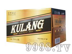 库朗啤酒包装黄盒(9度)