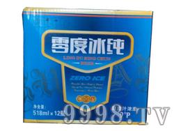 库朗零度冰纯-518ml(9度)包装盒