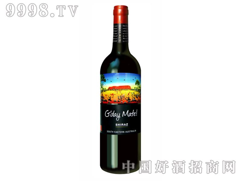 好兄弟设拉子干红葡萄酒2006