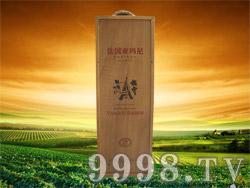 亚玛尼干红葡萄酒(木盒)