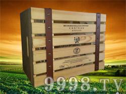 亚玛尼干红葡萄酒(六支木盒)