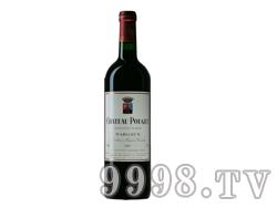 宝爵酒庄干红葡萄酒