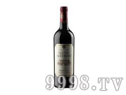 法国杜特庄园红葡萄酒
