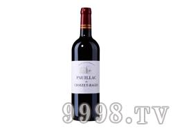 法国歌碧庄园(副牌)红葡萄酒
