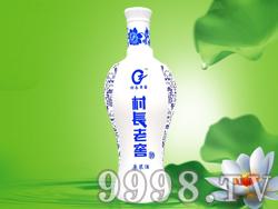 村长老窖原浆酒(青花瓷)